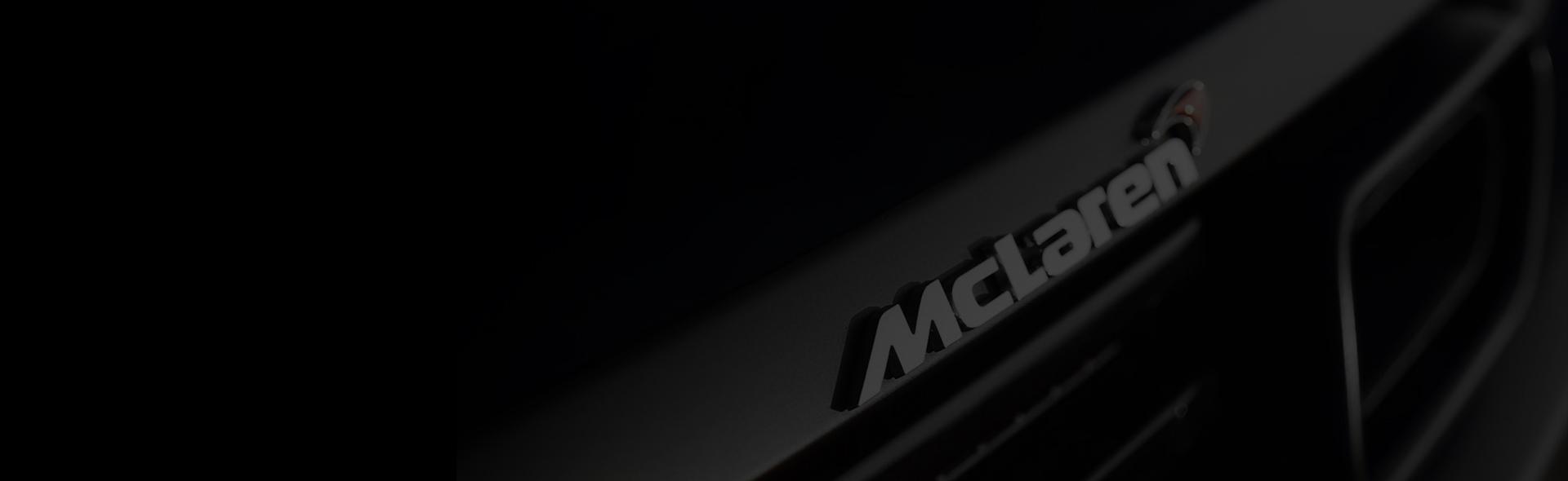 Banner McLaren